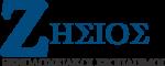 ζησιος logo new